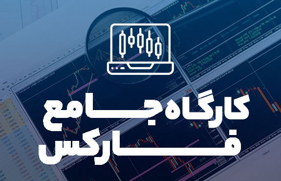 forex-course